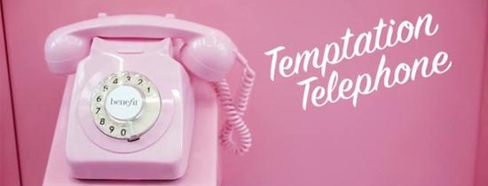 benefit-cosmetics-telephone