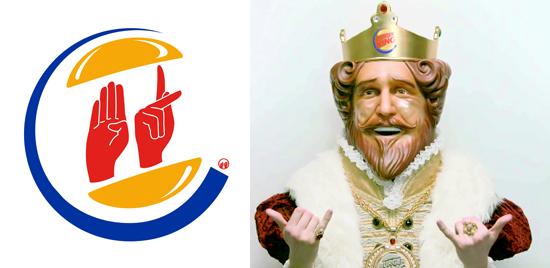 burger_king_senas_lenguaje_rey