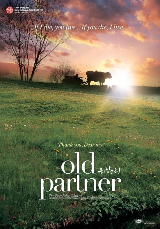 cine-coreano-el-viejo-amigo