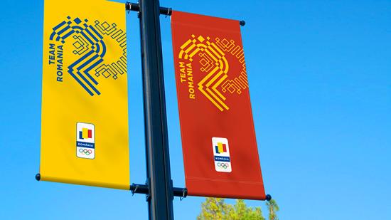 cosr-team-romania-banners