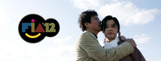 festival-cine-coreano-fia2012