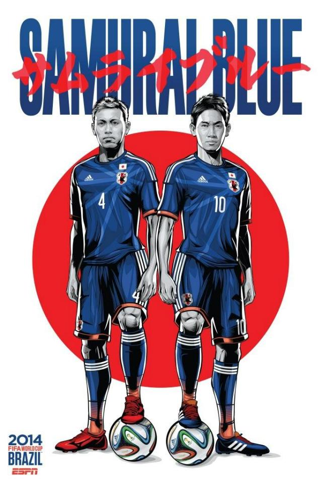 japon-poster-espn