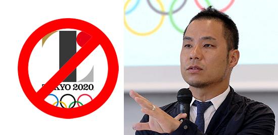 Los Juegos Olimpicos De 2020 En Tokio Desecharon El Logo Tras Las
