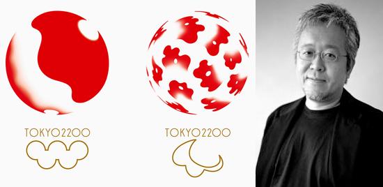 Kenya Hara Propuesta Para Juegos Olimpicos Tokio 2020