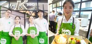 KFC China presenta K PRO, un nuevo concepto de alimentación sana