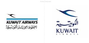 Kuwait Airways puso en marcha un nuevo logotipo