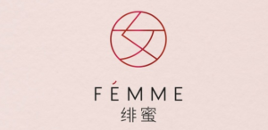 Fémme es la nueva marca de tampones que tiene un gran reto en China