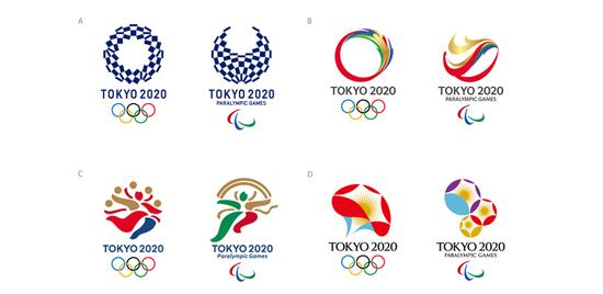 Los Cuatro Logos Candidatos Para Los Juegos De Tokio 2020