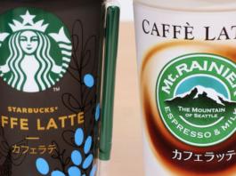 Starbucks plagio
