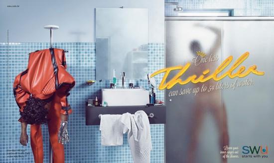 Festival swu anuncio no mas cantos en la ducha - Canciones para la ducha ...