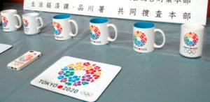 Un estadounidense es arrestado por vender productos con el logo de la candidatura de Tokio 2020
