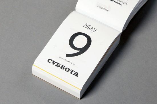 typodarium-2015-9